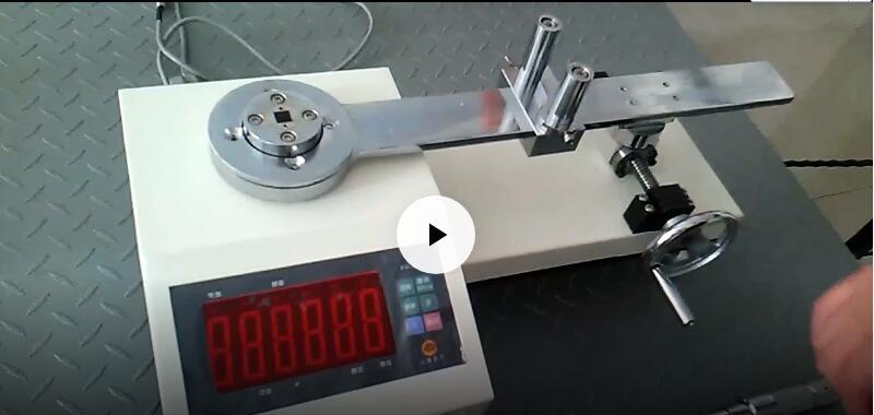 扭力扳手检定仪的操作视频